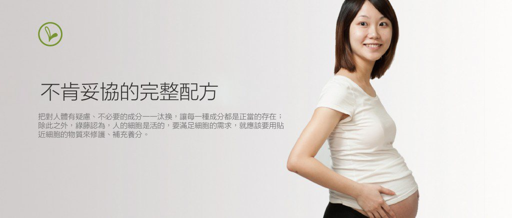 banner_pc-01-1024x437