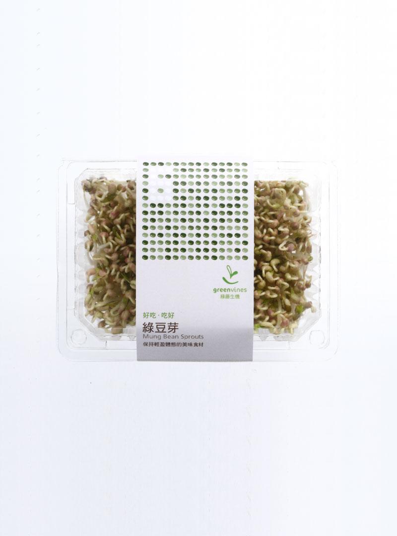 有機綠豆芽