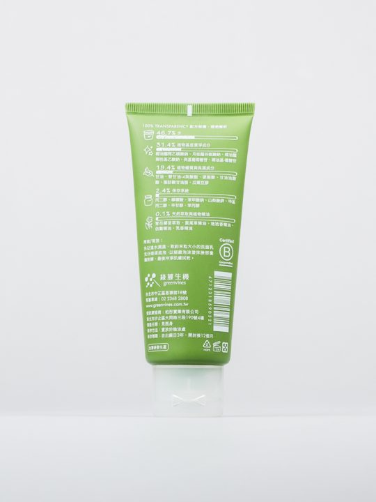 new_facial-cleanser-02