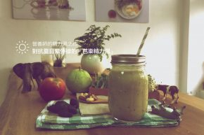 smoothie_017