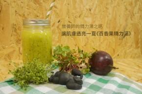 energy-soup01