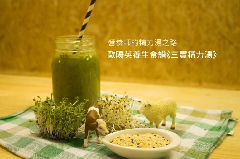 energy-soup02