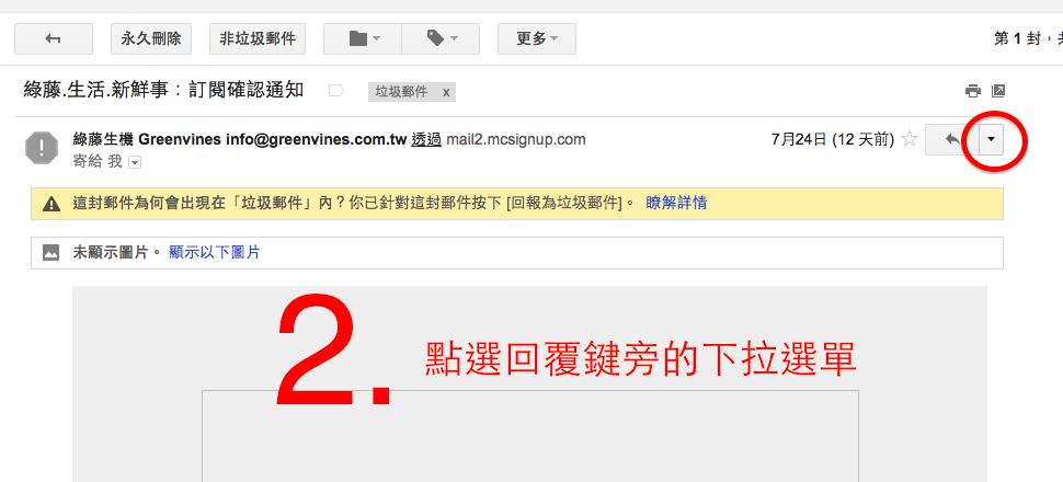 gmail2_2