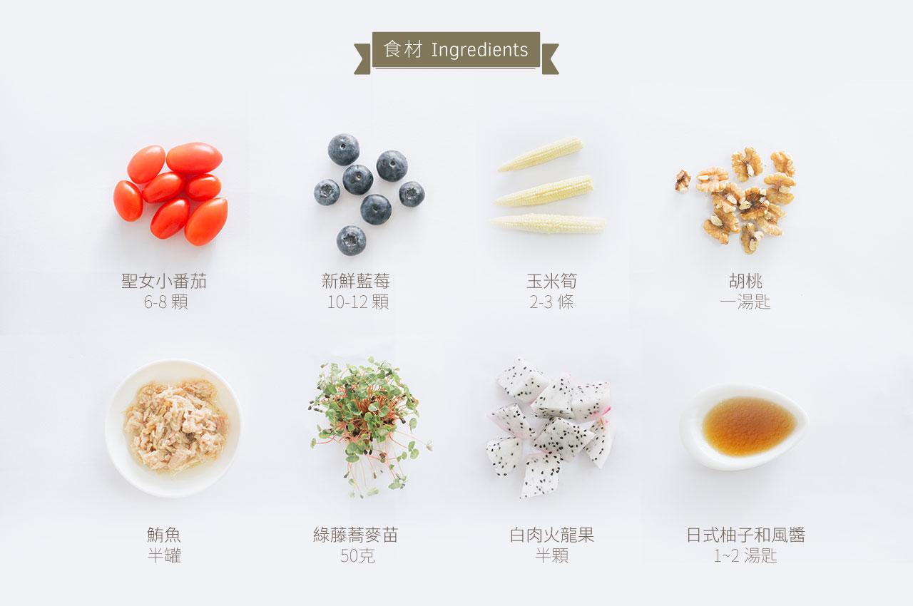 jar-salad-ingredients
