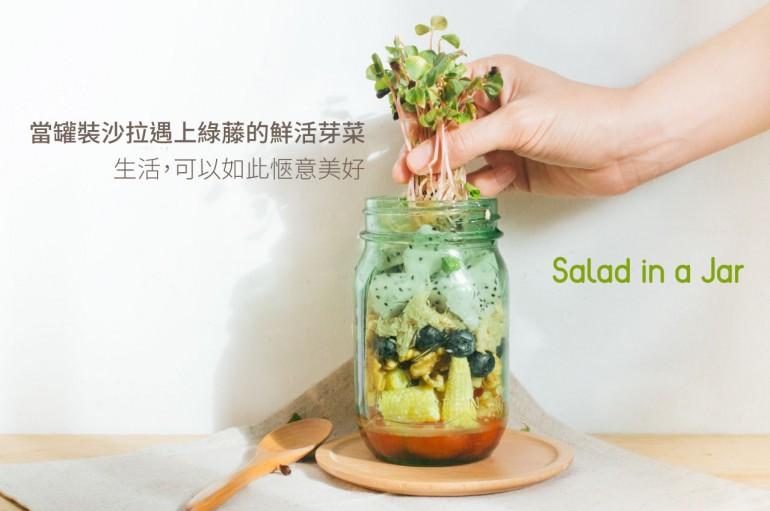 jar-salad-open