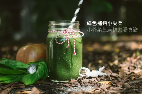 09-2-green-smoothies-image-1