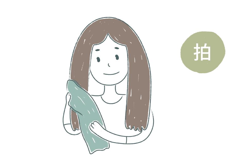 Wash-hair-5-steps-04