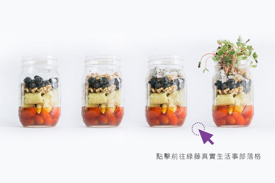jar-salad-steps-03