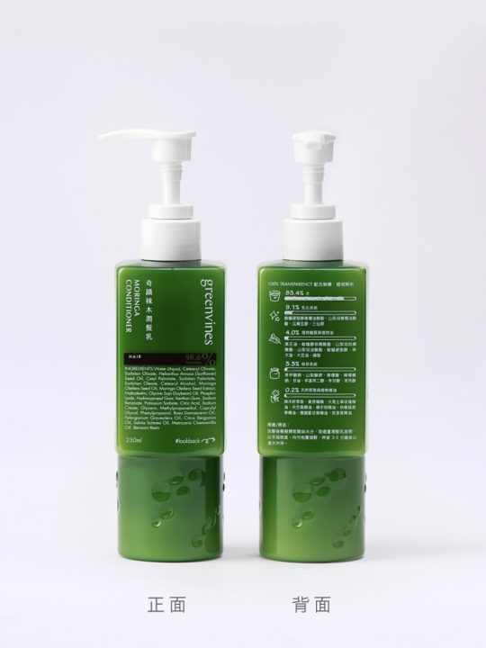 kv_moringa-conditioner