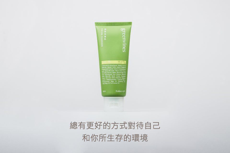 new_facial-cleanser_blog_KV