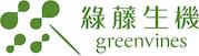 綠藤生機 Greenvines