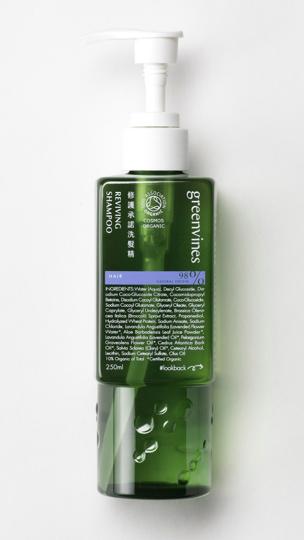 reviving-shampoo-front