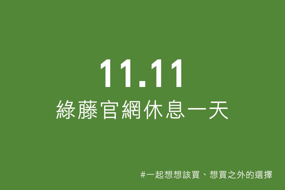 1111_blog