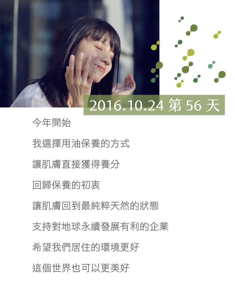 週年慶單品介紹圖片_廚房烤箱版.002