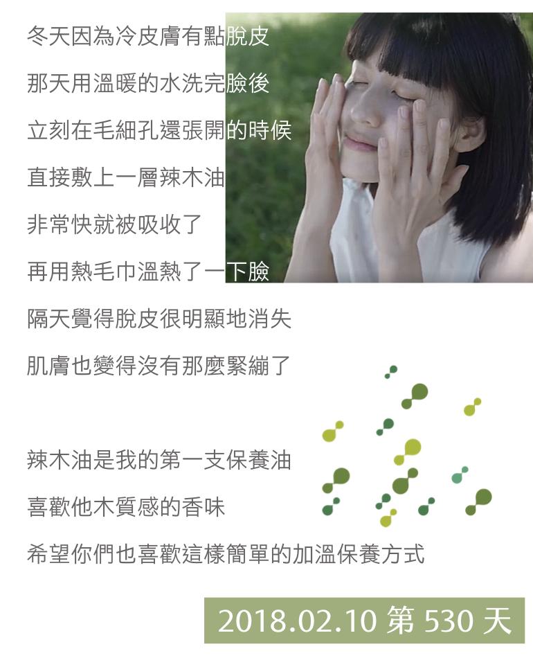 週年慶單品介紹圖片_廚房烤箱版.004
