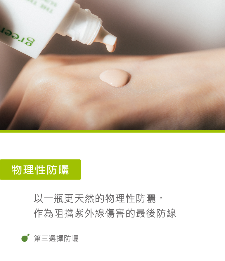 product-page_step_v2-04
