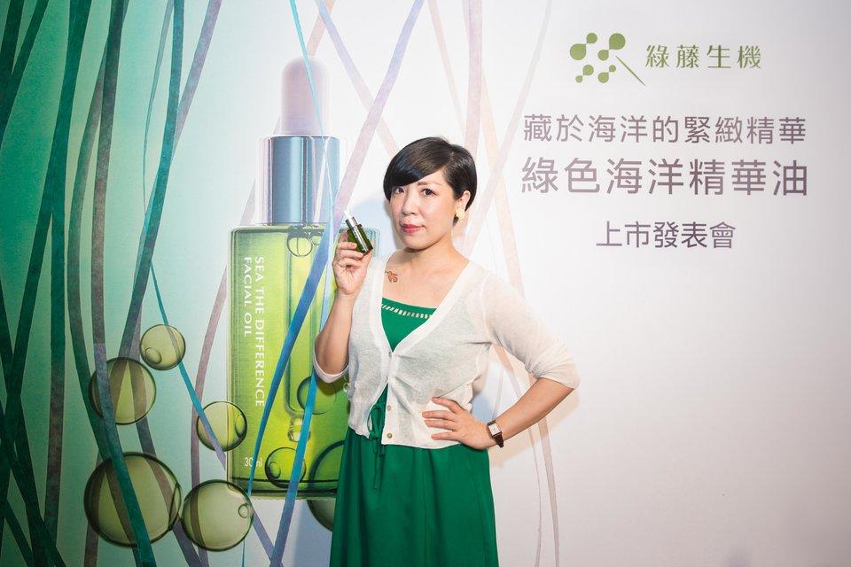 rsz_1綠色海洋精華油上市發表會-1