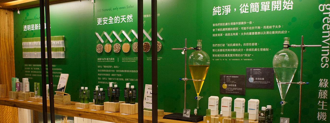 expo-taichung